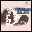 Various Artists Bundal Baaz [OST]