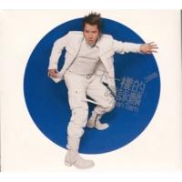 Alan Tam Lang Man Shi Wu Dao Li [Album Version]