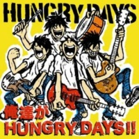 HUNGRY DAYS 大好きな人