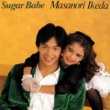 池田政典 Sugar Babe
