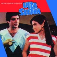 Asha Bhosle Zulfon Ke Andhere Mein [Ulta Seedha / Soundtrack Version]