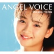 本田美奈子 ANGEL VOICE(Digital Edition)