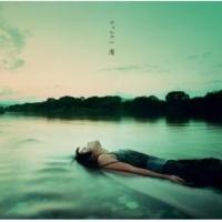 矢野絢子 かなしみと呼ばれる人生の優しさよ