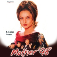 Anuradha Paudwal/Kumar Sanu Jiya I Want To Love You [Mother '98 / Soundtrack Version]