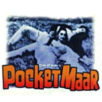 Dharmendra/Saira Banu Dialogue : Memsaab, Zara Yahan [Pocket Maar / Soundtrack Version]