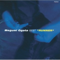 Megumi Ogata Runner