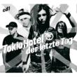 Tokio Hotel Der letzte Tag(Online Version)