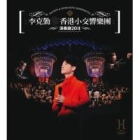 King's Harmonica Quintet Khachaturian - Sabre Dance [2011 Live in Hong Kong]
