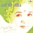 Asha Bhosle Aap Ki Asha