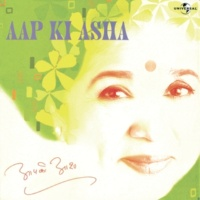 Asha Bhosle Na Marte Hum [Album Version]