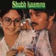 Various Artists Shubh Kaamna [OST]
