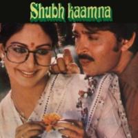S. P. Balasubrahmanyam/Asha Bhosle Bagon Mein [Shubh Kaamna / Soundtrack Version]