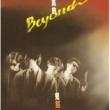 Beyond Back To Black Series - Zhen De Jian Zheng