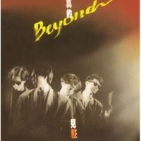 Beyond You Shi Huang Hum [Album Version]