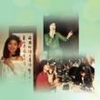 テレサ・テン Jun Zhi Qian Yan Wan Yu - Guo Yu 14