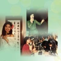 テレサ・テン Ni Zhao Liang Wo De Xin