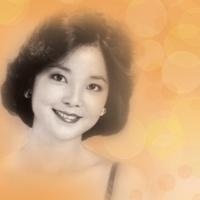 Teresa Teng Hei Pi Jian