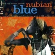 Various Artists Nubian Blue