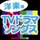 エルヴィス・コステロ&ジ・インポスターズ Smile [Japanese A-Side]