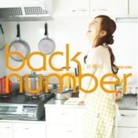 back number アイアムノットイナフ