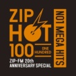 ジャネット・ジャクソン ZIP HOT 100 NO1 MEGA HITS -ZIP-FM 20th ANNIVERSARY SPECIAL
