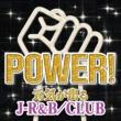 ヴァリアス・アーティスツ 元気が出るJ-R&B/CLUB