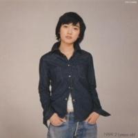 遠藤久美子 ハッピー・ラッキー・デイ [album mix]