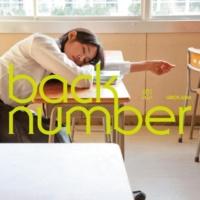 back number 信者よ盲目であれ [instrumental]