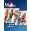 Ledapple KISS TOUR