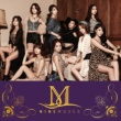 NINE MUSES PING