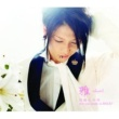 MIYAVI 結婚式の唄/Are you ready to ROCK?