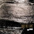 松浦俊夫 presents HEX HEX