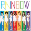 RAINBOW A (エー)