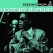 Lightnin' Hopkins プレスティッジ・プロファイルズ VOL.8