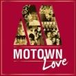 スティーヴィー・ワンダー Motown Love [International Version]