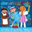 Various Artists 42 Rondes Enfantines Celebres Vol 2