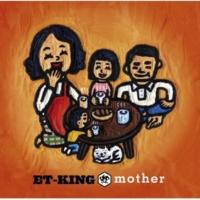 ET-KING mother(instrumental)