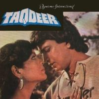 Asha Bhosle Aisa Waisa Koi Mujhko Jachta Nahin (Bhajan) [Taqdeer / Soundtrack Version]