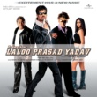 Various Artists Padmashree Laloo Prasad Yadav [OST]