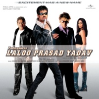 Mahesh Manjrekar/Vaishali Samant Chidiya Chidiya [Padmashree Laloo Prasad Yadav / Soundtrack Version]
