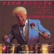 Tito Puente & His Latin Ensemble テイク・ファイヴ (feat.ジョージ・シアリング) [Album Version]