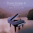 久石 譲 PIANO STORIES Ⅱ~The Wind of Life~