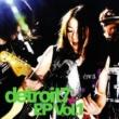 detroit7 detroit7 EP Vol.1