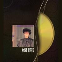 Priscilla Chan/ジャッキー・チュン Yi Duo Ji Mo Di Xin