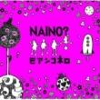 ビアンコネロ NAINO?