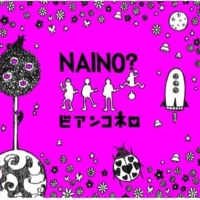 ビアンコネロ NAINO?(カラオケ) [Karaoke]
