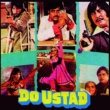 Various Artists Do Ustad [OST]