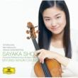 庄司紗矢香 チャイコフスキー、メンデルスゾーン:ヴァイオリン協奏曲