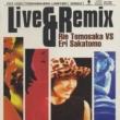 ともさかりえ Live & Remix