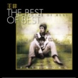 Faye Wong The Best Of Best